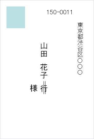 aisatsu_1_b