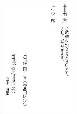 aisatsu_2_a